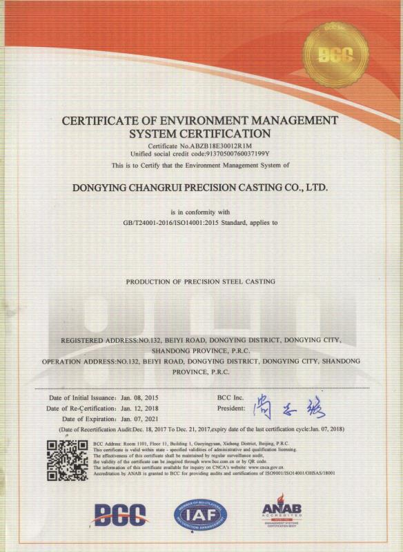 investment castings ISO14001:2004